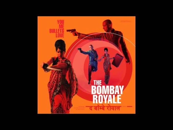 The Bombay Royale Phone Baje Na