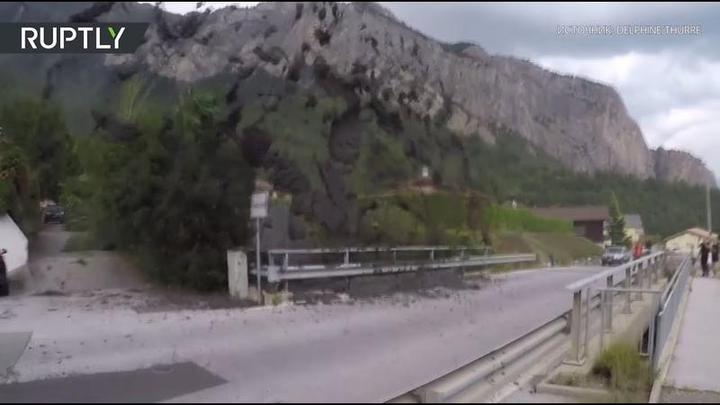 Мощный селевой поток накрыл городок в Швейцарии съёмка очевидцев