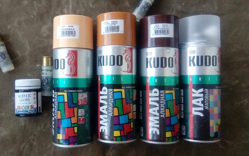 Краска «KUDO» продаётся, наверное, в каждом городе, она дешёвая, но при этом очень хорошо ложится на подготовленную поверхность и долго не стирается.