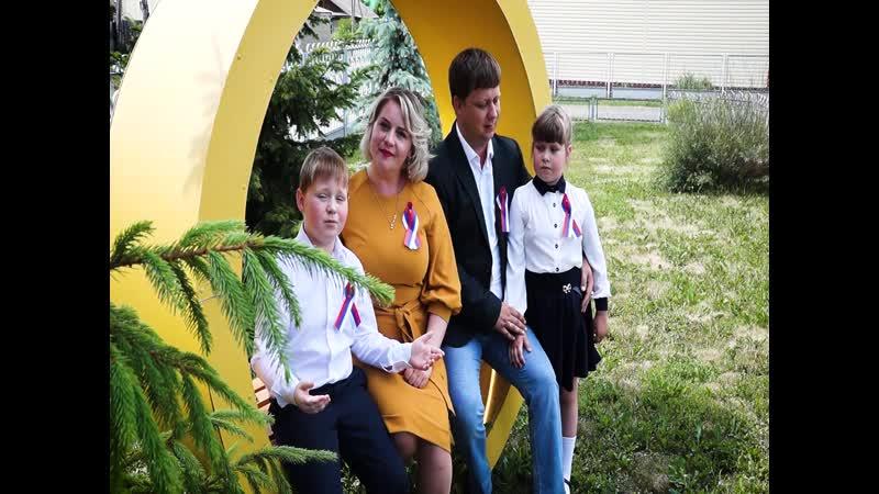 Семья Сериковых
