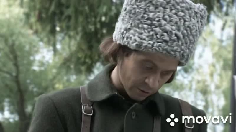 ДЕВЯТЬ ЖИЗНЕЙ НЕСТОРА МАХНО 2006 7 Серия