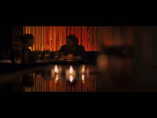Эротическая Сцена С Кармен Эджого – Девушка По Вызову (2020)