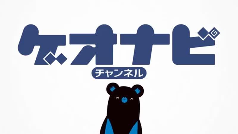 ゲオナビチャンネル「ワイルド・スピードスーパーコンボ」 ゲオ GEO 公式