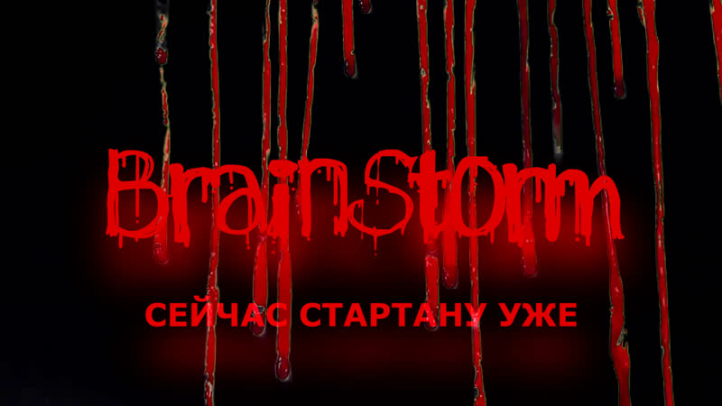 Дмитрий Филяев - live via Restream.io