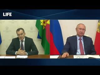 """""""Интуичить не надо!"""" Путин предложил опираться на рекомендации медиков при открытии курортного сезона"""