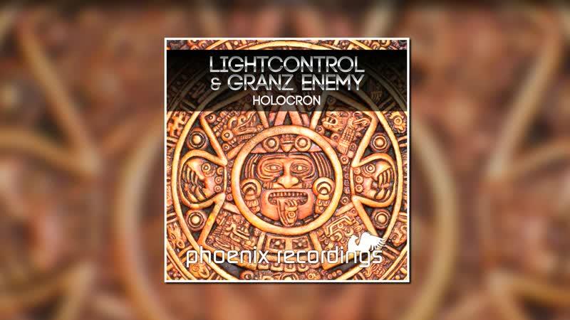 LightControl Granz Enemy Holocron Extended Mix PHOENIX RECORDINGS 1080 X 1920