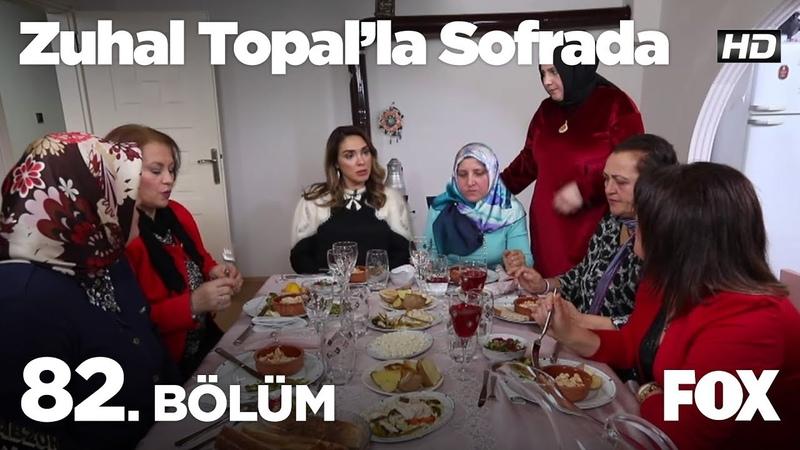 Zuhal Topal'la Sofrada 82 Bölüm