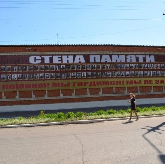 В Петровске обновят Стену Памяти с фотографиями участников Великой Отечественной войны
