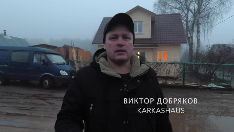 Каркасный дом 6х8 в пгт Кадуй, Вологодская область
