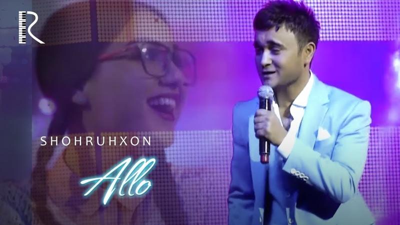 Shohruhxon Allo Шохруххон Алло concert version 2017