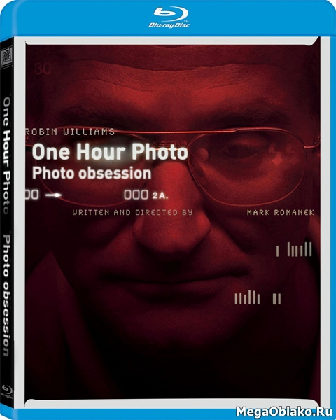 Фото за час / One Hour Photo (2002/BDRip/HDRip)