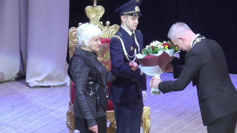 Лучшие люди славного края. Ульяновской области - 77 лет