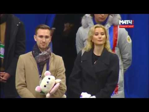 Этери Тутберидзе Вечная любовь Eteri Tutberidze and Alina Zagitova Une vie d'amour アリーナ・ザギトワ