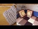 Квадраты непрерывным полотном для пледов и кардиганов