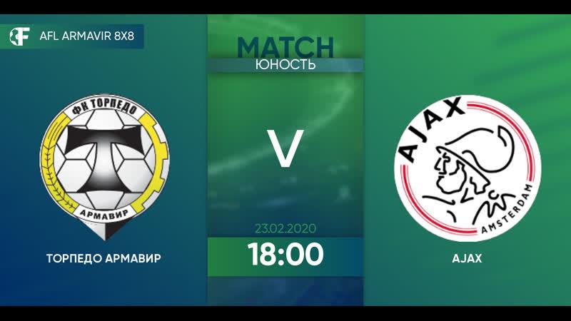 Торпедо Армавир 3 0 Ajax