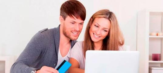 как проверить наличие денег на телефоне мтс