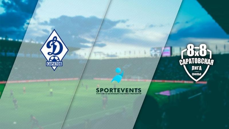 Динамо-Д2 - Sportevents-2 1:2 (0:2)