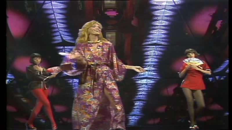 Amanda Lear — Queen Of Chinatown