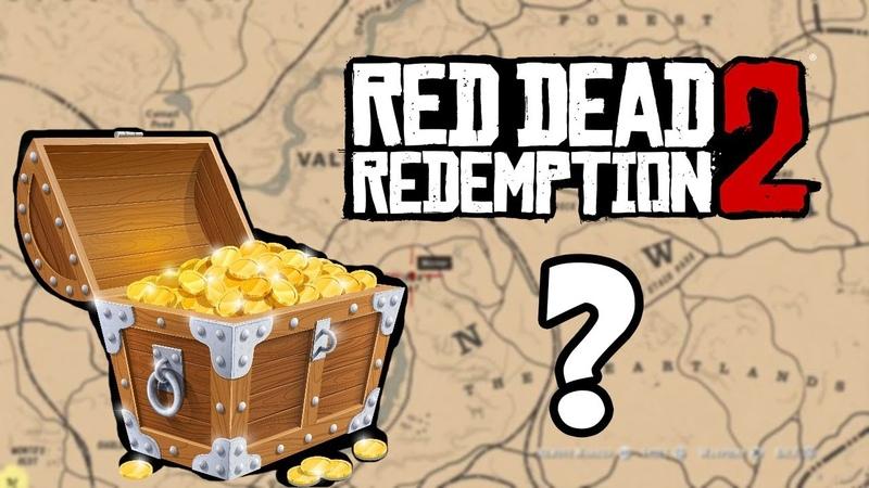 Гайд Сокровища шайки Джэка Холла карта 2, 3 Red Dead Redemption 2