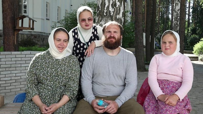 Семья Ермоловых об отце Сергии Схиигумен Сергий Романов
