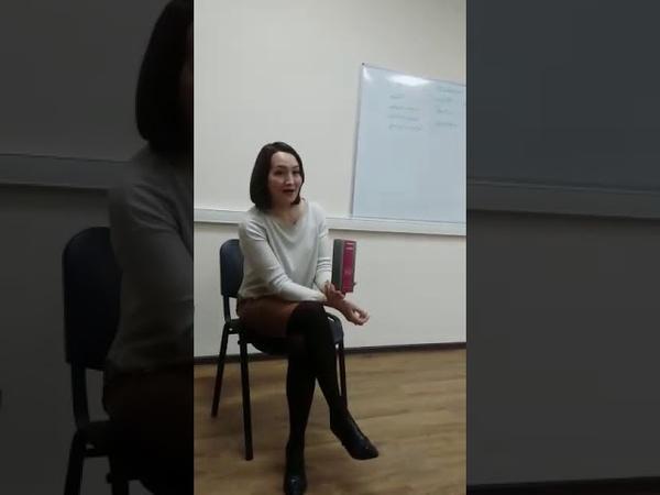 Презентация женского чая Классные отрицательные результаты