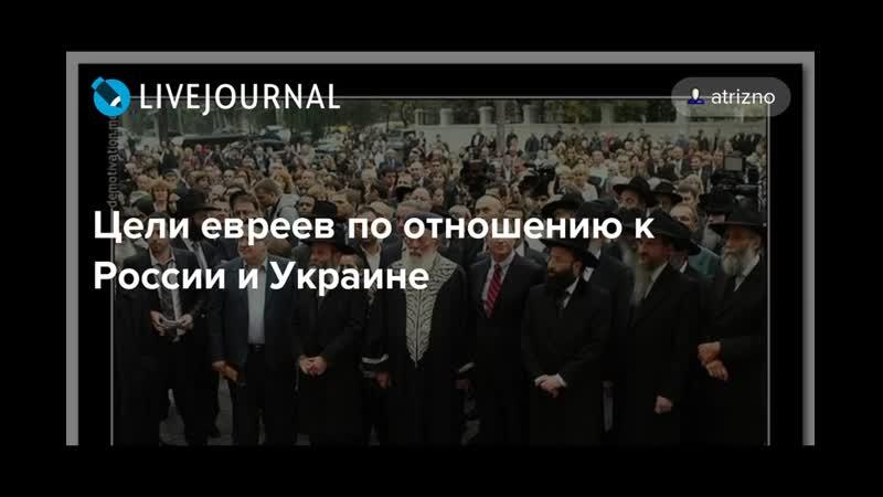 Новый великий исход народа Израилева на Украину