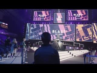 Blast pro series moscow исполняет мечту