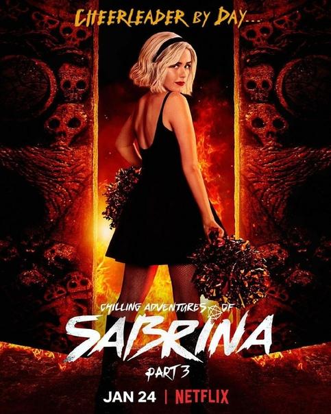 Plus De Sabrina En Haute Et Films Assoass 1