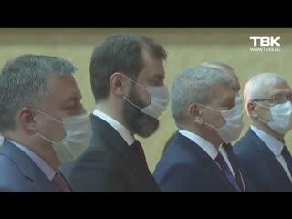 Маска и борода. Как депутаты защитились от коронавируса