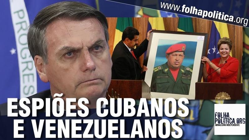 Bolsonaro denuncia envolvimento de Dilma com agências de inteligência de Cuba e Venezuela e confro..