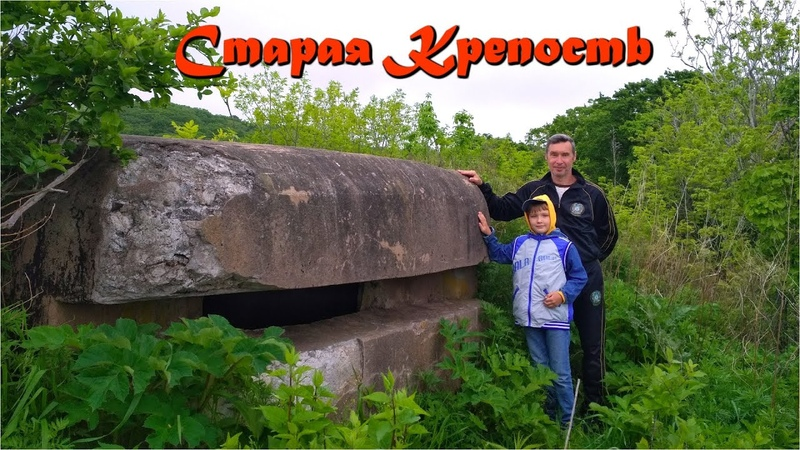 Старые Крепости Острова Русский Воскресный ролик для Друзей