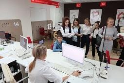 Школьникам рассказали о профессиях в МФЦ