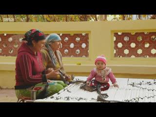 Handmade on the Silk Road: Season 1, Episode 1 The Weaver (BBC Four 2016 UK)(ENG/SUB ENG)