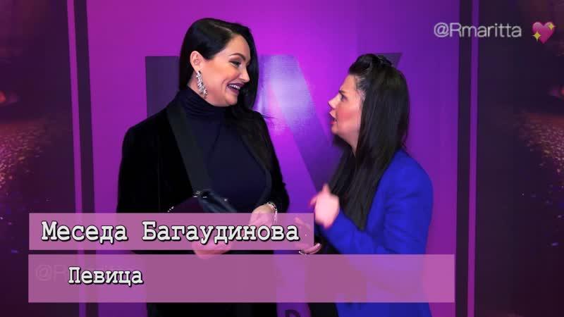 Меседа Багаудинова