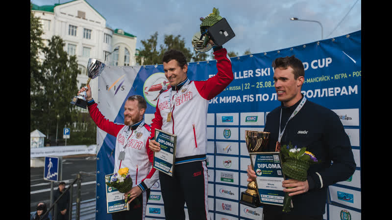 Final World Cup Rollerski