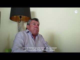 Интервью частного детектива из Германии о катастрофе MH17