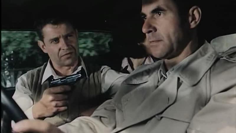 Фронт без пощады. 1 серия В последнюю минуту ГДР 1983г.