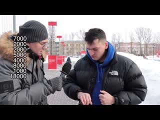 Скучно (с) часть 2. Голодная и нищая Россия, Саратов, 2019.
