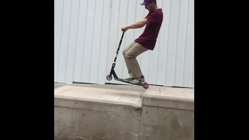 Butt scoot