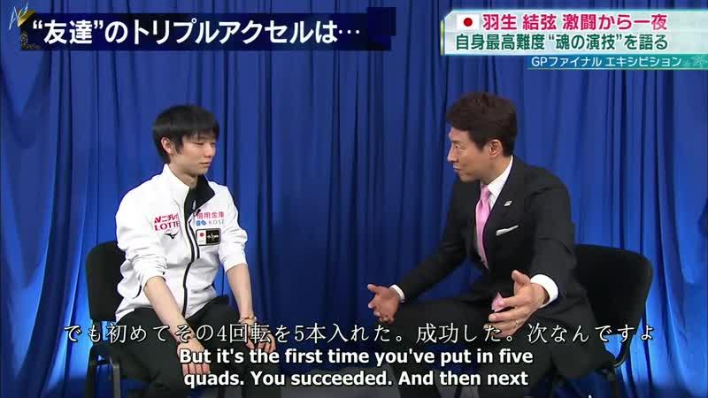 ENG SUB YUZURU HANYU x SHUZO MATSUOKA INTERVIEW 191209