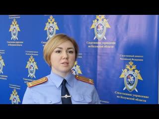 Малоярославецкому убийце не удалось спрятать труп от следователей