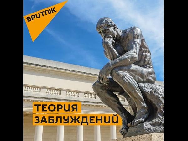 Теория заблуждений. Глава Украины Щербицкий