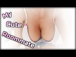 My Cute RoommateLatest Version(#4)Истеричная блондинка продолжает нас выгонять...