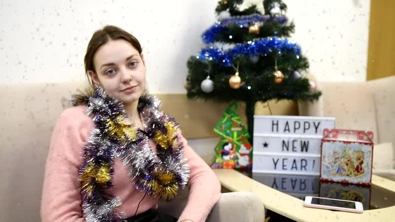 Новогодние новости BRSM MSLU