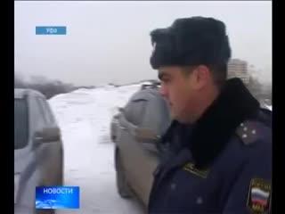 В Уфе задержали два автомобиля с одинаковыми оренбургскими номерами.