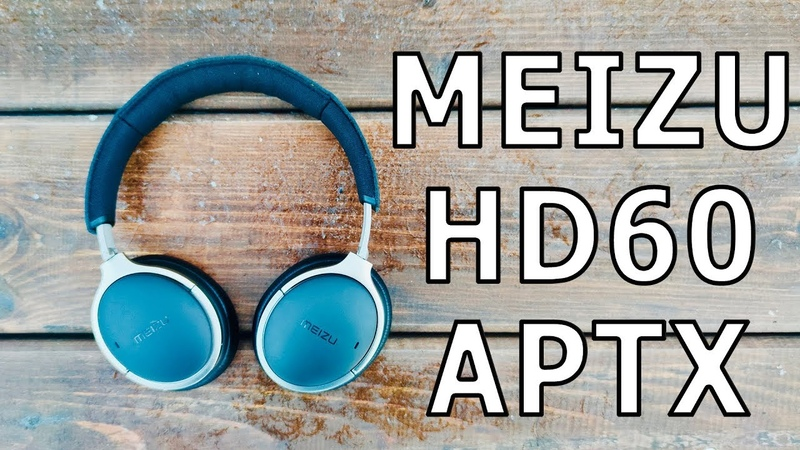 30 Часов Автономки, Кожа, Hi-Res - ОПЯТЬ ЛУЧШИЕ Meizu HD60 !
