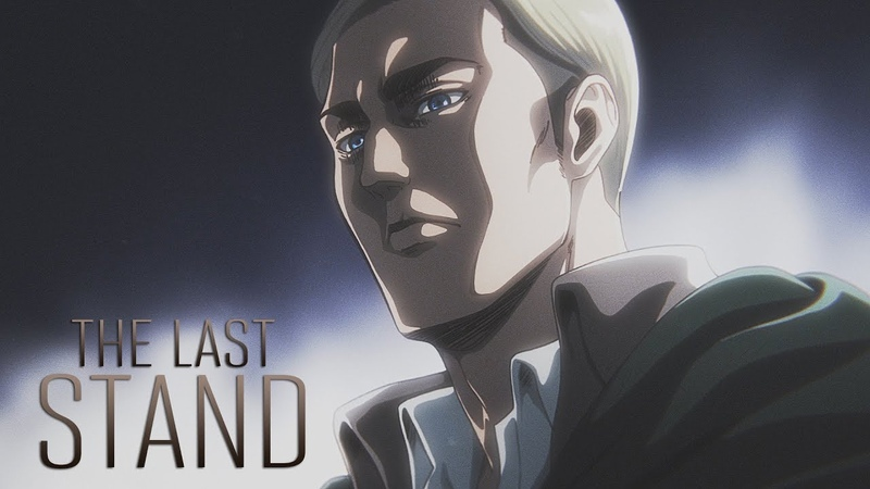 Attack on Titan Erwin Smith The Last Stand