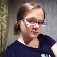 Катя Бухарова
