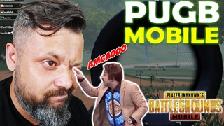 HELP HELP HELP AMCA | PUBG MOBLE