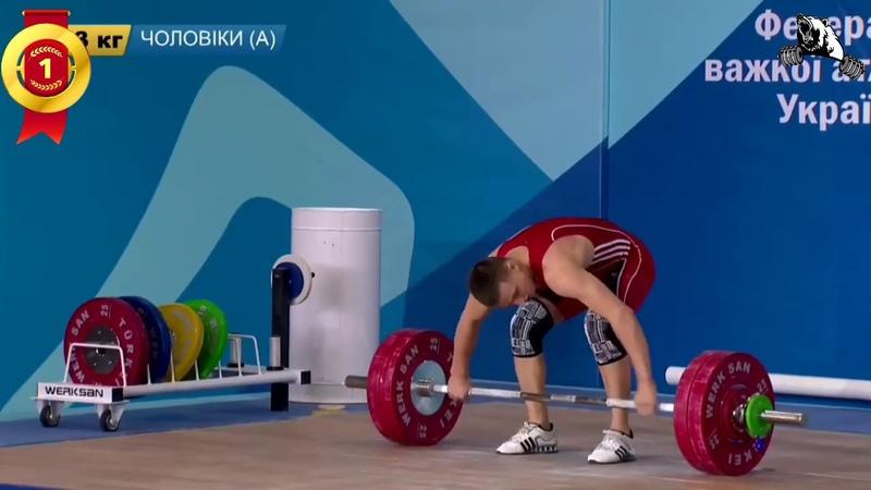 🏆Олексій Шкурський чемпіон України 73кг 127 132х 132х 155 159 168х ЧУ з важкої атлетики 2019